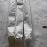 廠家三水布袋廠家定做打磨粉塵集塵袋|拋丸機除塵布袋