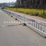 小区道路护栏批发@小区公路隔离护栏@小区围挡护栏