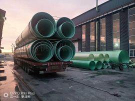 承插口玻璃钢夹砂排水管A衡水承插口玻璃钢夹砂管厂家