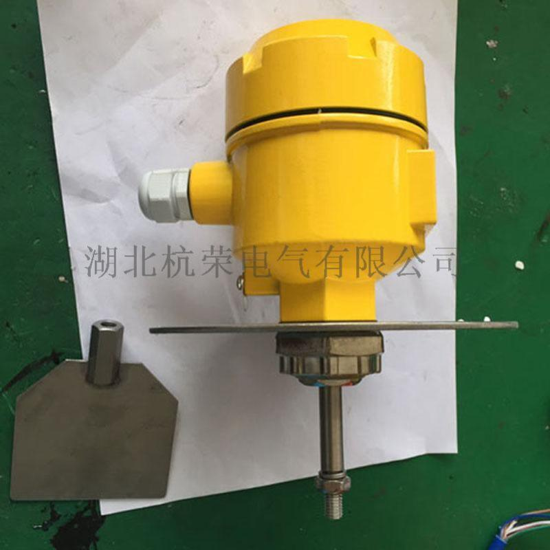 堵煤开关 BDL AC220V 3A/IP65