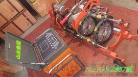 PE315-90 .250-90全自动热熔机