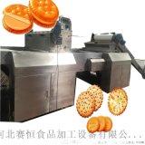 全自动食品机械饼干生产线