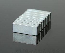 钕铁硼磁铁  N35工业磁铁 方块磁钢 长条形磁铁