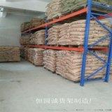 惠州仓储货架零售横梁货架