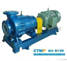 氟塑料磁力泵CQB-FA(非直联式)