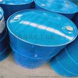 厂家直销溶剂油 脱芳烃溶剂油 D8O环保溶剂油