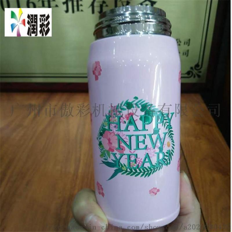 个性定制保温杯茶叶罐打印机**礼品盒UV平板打印机