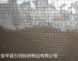 广东厂家现货电焊网、内外墙抹墙网报价、保温电焊网