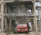江西出售瀝青攪拌站藍煙淨化設備