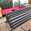 昌都地 鑫龙日升 耐高温钢套钢蒸汽保温管 城市供暖管道
