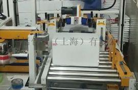 上海光括包装生鲜行业泡沫箱专用胶带封箱机