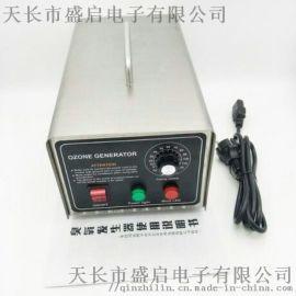 10克g/h空气净化消毒臭氧发生器厂家送货上门