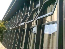 芜湖电动排烟窗,排烟窗供应商