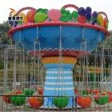 西瓜飞椅 主题公园儿童游乐设备童星厂家报价