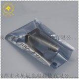 绵阳专业定做IC、电容器、传感器、电感器等电子元器件抗静电包装袋