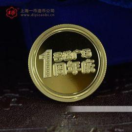 公司纪念品定制什么好_定制银章是首选