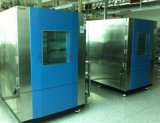 紫外光老化試驗機