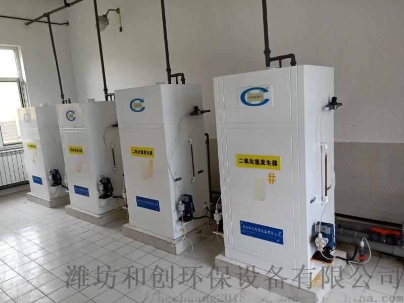 電解式二氧化氯發生器/電解二氧化氯消毒器