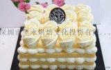 在贵阳选择好一点蛋糕培训学校取决于品牌