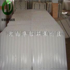 φ50pp六角蜂窩斜管填料廠家直銷