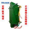 止水带自动加热连接模具-止水带热熔焊接机的型号