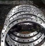 船標法蘭廠家現貨供應 船用對焊法蘭|標準GB10746-89|材質碳鋼、支持來圖定製,滄州乾啓庫存直供
