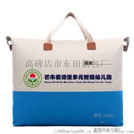 上海幼儿园被褥包/行李包/收纳包/旅行包-厂家