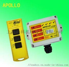 阿波罗遥控器APOLLO mini30