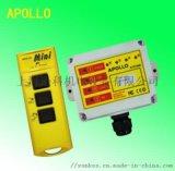 阿波羅遙控器APOLLO mini30