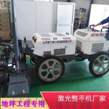 鐳射找平機整平機 座駕式一手貨源鐳射攤鋪機