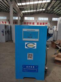 二氧化氯消毒设备/饮水消毒投加装置