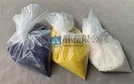 eva低熔点投料袋, 炭黑阀口袋, 低熔点塑料袋厂家