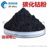 碳化钛粉TiC 超细碳化钛 超硬材料碳化钛