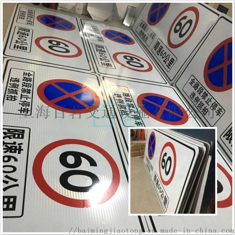 厂家定制铝合金道路反光标志牌