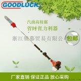 古德纳克GL2500T汽油高枝锯杆锯砍枝锯长杆锯