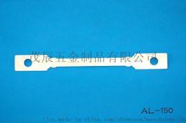 50锰钢铝合金模板拉片 河北茂辰拉片