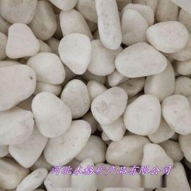 北京3-5厘米酸洗白色鹅卵石多少钱一吨