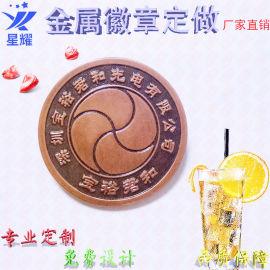 企業LOGO紀念幣定做 胸針員工牌徽章制作鏤空工藝