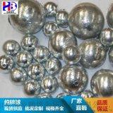 專業生產純鋅球  鋅粒 鋅段 鋅絲  鋅絲切丸