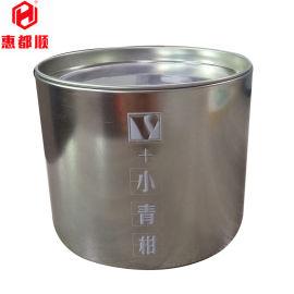 小青柑包装铁盒 茶叶铁罐 圆形开窗铁盒