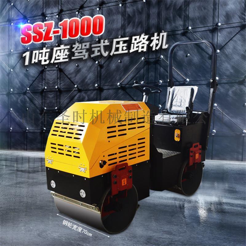 液压座驾式压路机 多功能小型压路机 双轮压路机