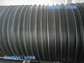 大口径pe塑钢缠绕管 排水管 排污管 润硕管材