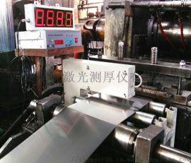高精度电磁测厚仪