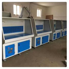 打磨抛光工作台、除尘工作台、粉尘收集柜