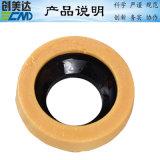 汕头马桶密封圈专业生产梅州大埔高档加厚橡胶硅胶泥