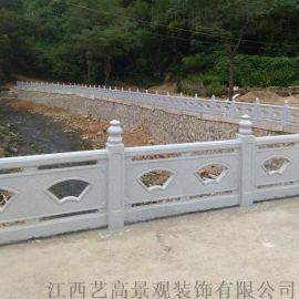 清新连州佛冈水泥混凝土仿石仿竹栏杆 河道池塘护栏