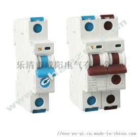 CYM10型电流可调小型断路器