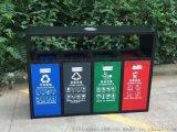 户外分类垃圾桶四分类果皮箱现货供应