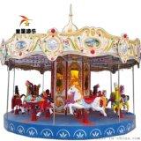 河南商丘童星厂家供应游乐场儿童设备豪华转马供应销售