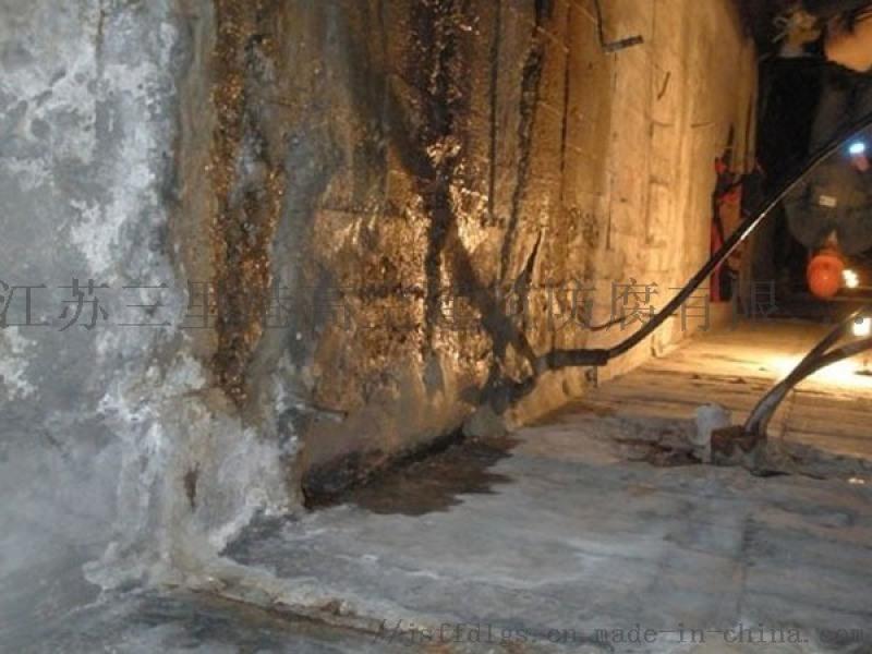 商城地下室联通口l漏水补漏维修